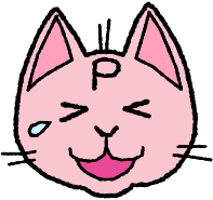 ピーネコ笑顔大